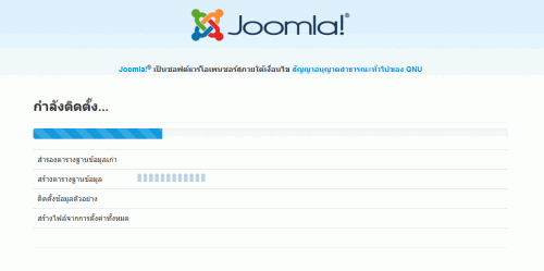 how-to-fix-joomla-install